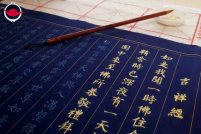 Private Chinese Calligraphy Class