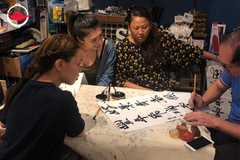 Chinese Calligraphy Workshop for Two