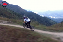 Lantau Island Mountain Biking Experience For Two