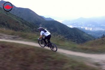 Lantau Island Mountain Biking Experience For Two