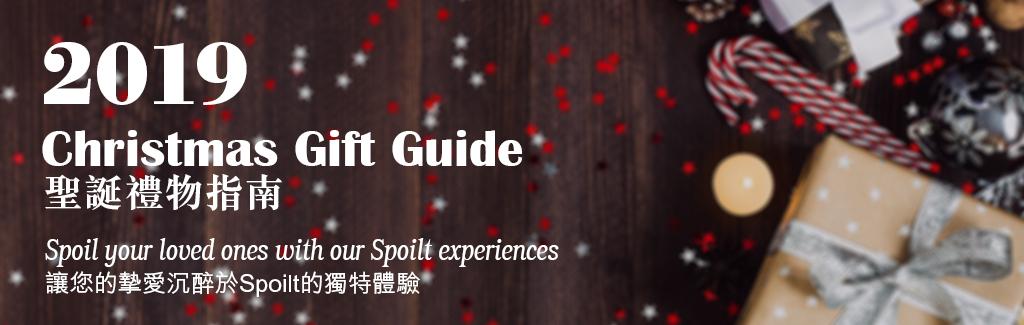 Spoilt Christmas Gift Guide 2019